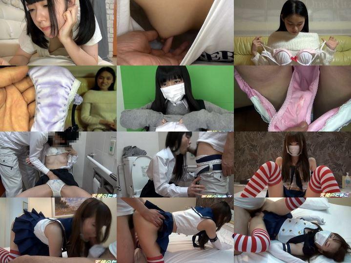http://av-katfile.com/IMG/Gcolle_Porn_131.jpg